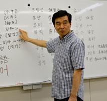 歌で学ぶ韓国語